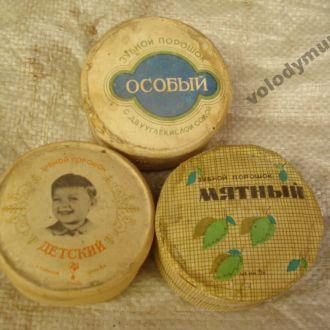 Колекція зубних порошків вир. у Харкові в 70-х р.