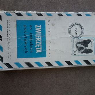 Книга каталог Животные на почтовых марках