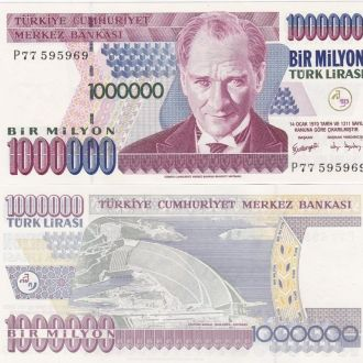 Turkey Турция - 1000000 Lirasi 2000* UNC JavirNV