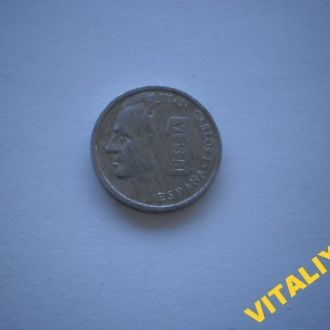 НАЙДЕШЕВШІ МОНЕТИ на АУКРО. Монета старого зразка.