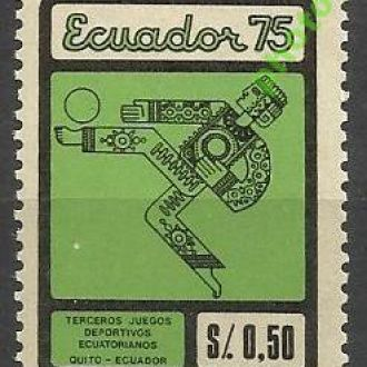 Эквадор 1975 Футбол 1м.**
