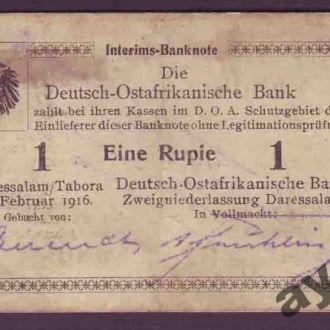 Германия Колонии 1916  Восточная Африка. 1 Рупия