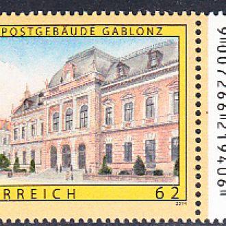 Австрия 2014 архитектура почтамт Яблонец