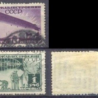 СССР 1931 дирижаблестроение авиация гаш м