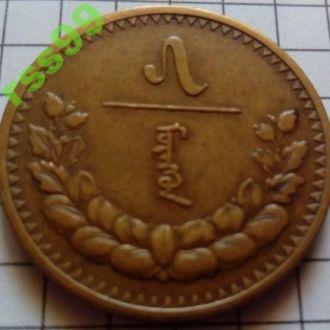 Монголия 5 мунгу 1937 СОСТОЯНИЕ