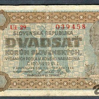 СЛОВАКИЯ 1942 20 крон.