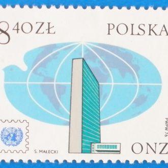 Польша. 1976 г. 25 лет маркам ООН