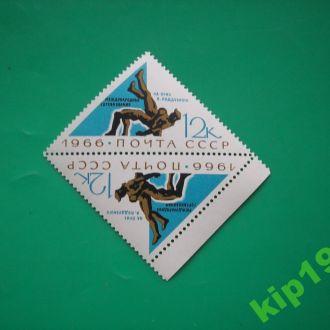 СССР. 1966 Спорт   MNH