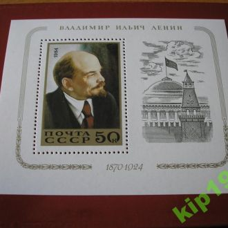 СССР. 1984. Ленин. MNH.