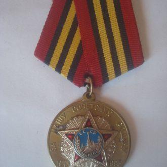 Медаль 50 лет Победы Умалатова