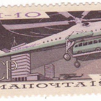 Авиация. Вертолеты.