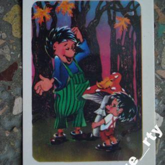 календарик - 1986 Лукомская Ежи и мухомор