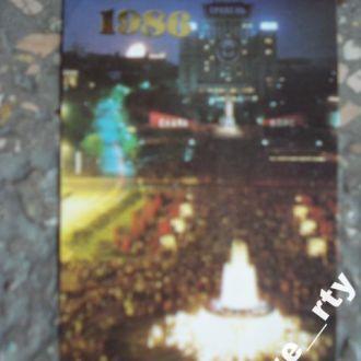 календарик - 1986 Киев