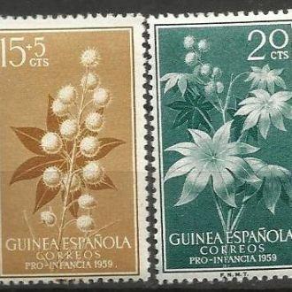 Гвинея Испан. 1959 Флора цветы 4м.**