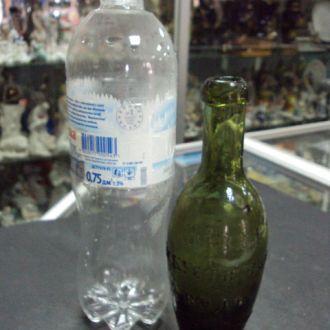 бутылка минеральная вода старая (№ 1458)