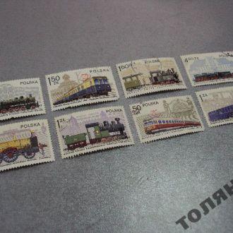польша транспорт поезда локомотивы редкие 8 шт лот