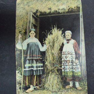 открытка крестиянки со снопом старая