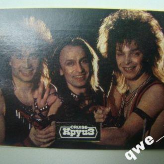 календарик 1989 Круиз