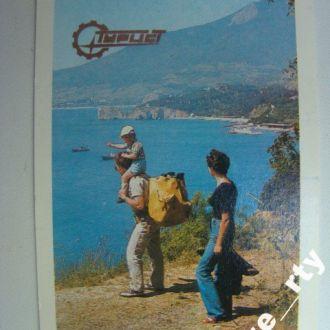 календарик 1988 Турист Крым
