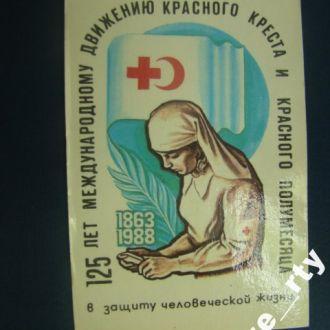 календарик 1989 Красный крест 1863 1989