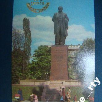 календарик 1989 175 лет Шевченко Киев