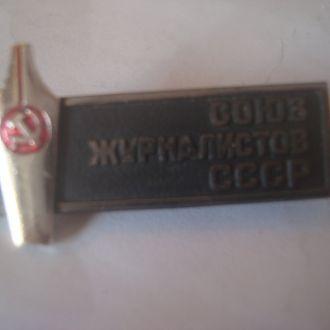 Знак Союз журналистики