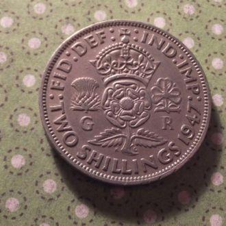 Великобритания 1947 год монета 2 шиллинга !