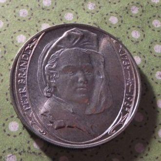 Чехословакия 1985 год монета 100 крон серебро !