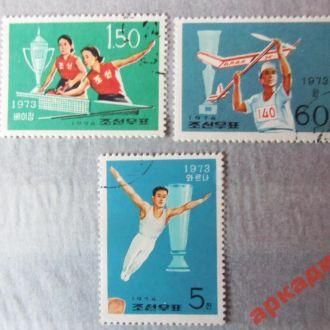 марки-КНДР спорт 3 марки 1974г
