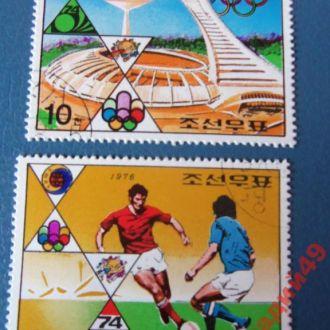 марки-КНДР спорт олимп игры 1976год