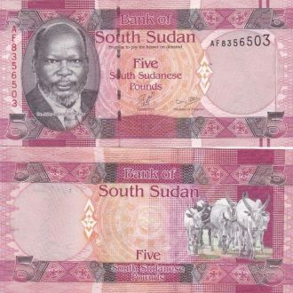Sudan South Судан Ю - 5 Pounds 2011 UNC JavirNV