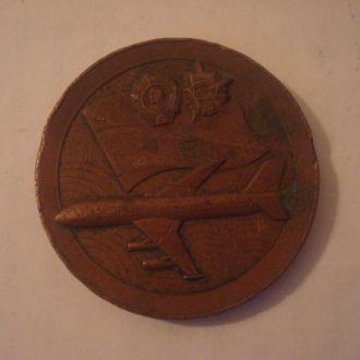 Медаль настольная аэрофлот
