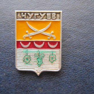 значок Чугуев
