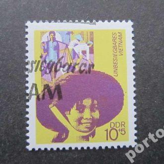 марка ГДР Вьетнам