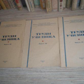 Труды Харьковского ВАИВУ. ВВС