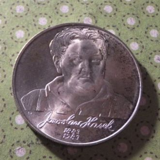 Чехословакия 1983 год монета 100 крон серебро !