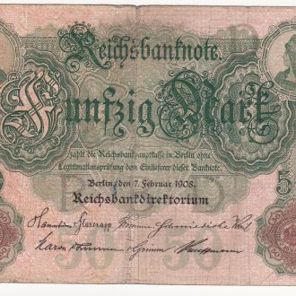 ГЕРМАНИЯ  50 марок 1908 год, НЕЧАСТАЯ