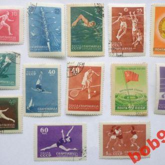 Спартакиада народов СССР 1956 г