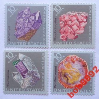 США 1974