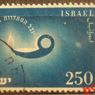 Израель .