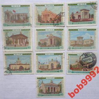 ВСХВ 1955 г