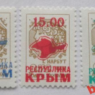 Украина Крым 1992 г