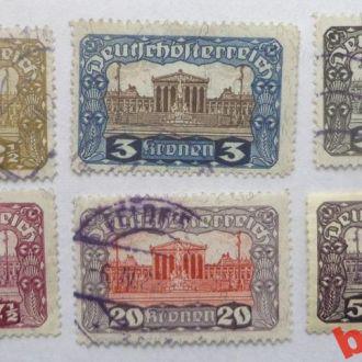 Австрия   1919/20 г