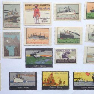 Непочтовые марки. Германия 17 шт Корабли