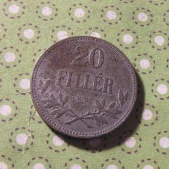 Венгрия монета 20 филлеров 1916 год !