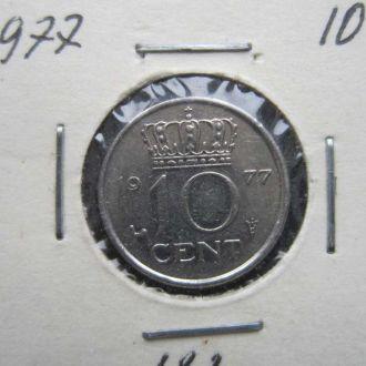 10 центов Нидерланды 1977