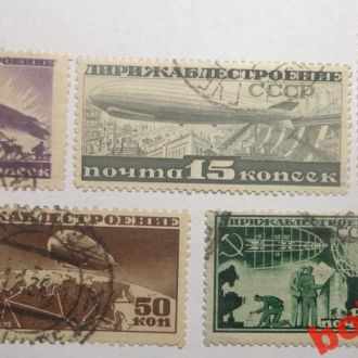 СССР 1931 г  Дирижабли