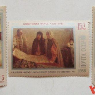 Живопись . СССР 1988 г