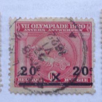 Бельгия 1921 г Олимпиада в Антвертене