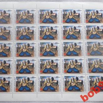 Не почтовые марки . Лист Козак - Бандурист